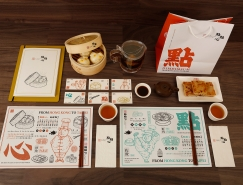 """香港""""点点心""""餐厅品牌视觉设计"""