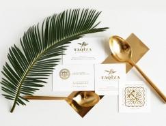 Taqiza墨西哥餐厅品牌形象设计