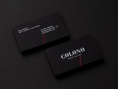 Colono品牌視覺設計