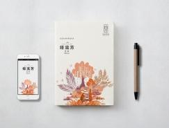 汉中尚禾茶叶包装设计