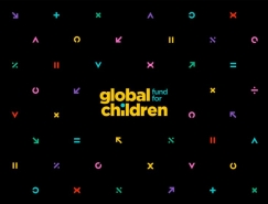 全球儿童基金会品牌视觉形象设计