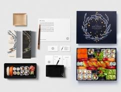 Sushi Junction日式餐厅视觉识别设计