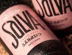 Salva啤酒品牌視覺設計