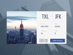 20款漂亮的登机牌设计