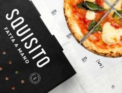 Squisito Fatta a Mano比萨包装,体育投注