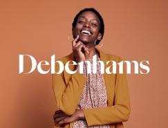 英国Debenhams百货新logo,唤醒愉快的购物体验