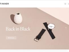 50个纯净极简风格网页设计