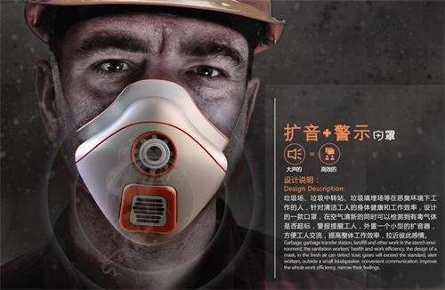 """江西省第三届""""天工杯""""工业设计大赛获奖名单揭晓"""