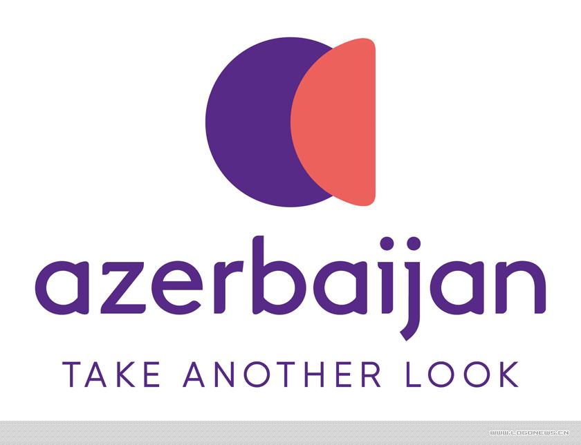 阿塞拜疆推出全新的国家品牌形象设计