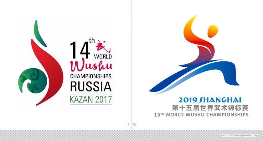 第十五届世界武术锦标赛会徽、吉祥物发布