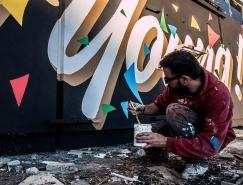 D'outros Tipos街头涂鸦艺术字体作品