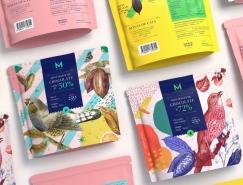 Magia Piura巧克力品牌和包装设计