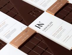 RN Chocolatier巧克力包装澳门金沙真人