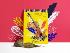 Menu Curitiba乐器海报设计欣赏