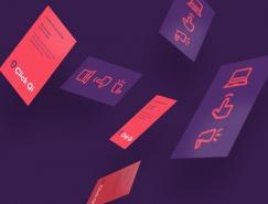 管理和咨询公司Click Qi品牌视觉设计
