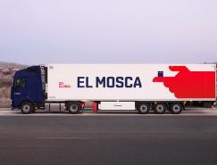 用一根手指移动世界:西班牙物流巨头El Mosca品牌