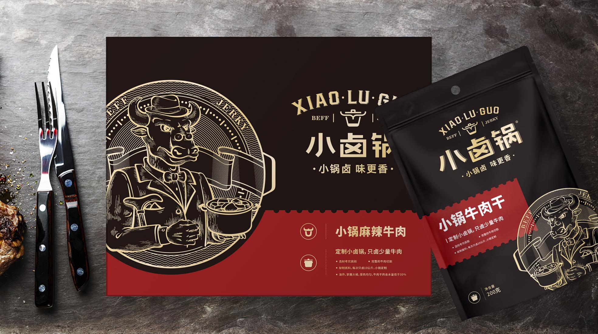 牛肉干品牌兴旺国际娱乐