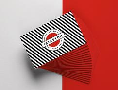 Istastyon品牌视觉设计