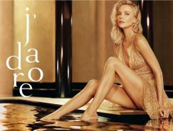 法国奢侈品牌DIOR迪奥LOGO升级