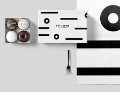 Gastropolis餐廳品牌形象和包裝設計
