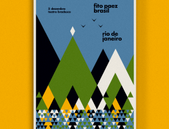 抽象的几何图案:Fito Paez巴西巡演