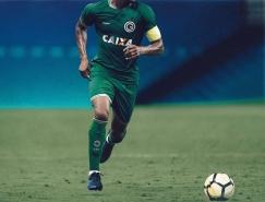 巴西足球俱乐部Goias视觉形象w88手机官网平台首页