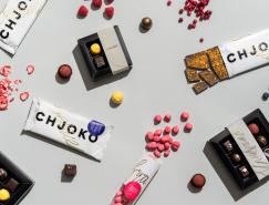 手工巧克力店Chjoko品牌和兴旺国际娱乐