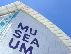 """澳大利亚国家海事博物馆""""Museaum""""品牌形象升级"""