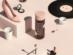 Hazel榛子牛奶品牌視覺設計