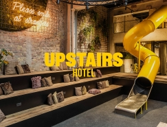 Upstairs Hotel酒店品牌,体育投注欣赏