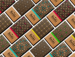 Baraka巧克力包装澳门金沙真人