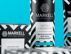 MARKELL护肤品娱乐赌场注册送168彩金设计