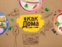 Kak Doma速冻食品包装皇冠新2网