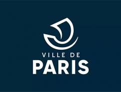 巴黎推出城市新LOGO
