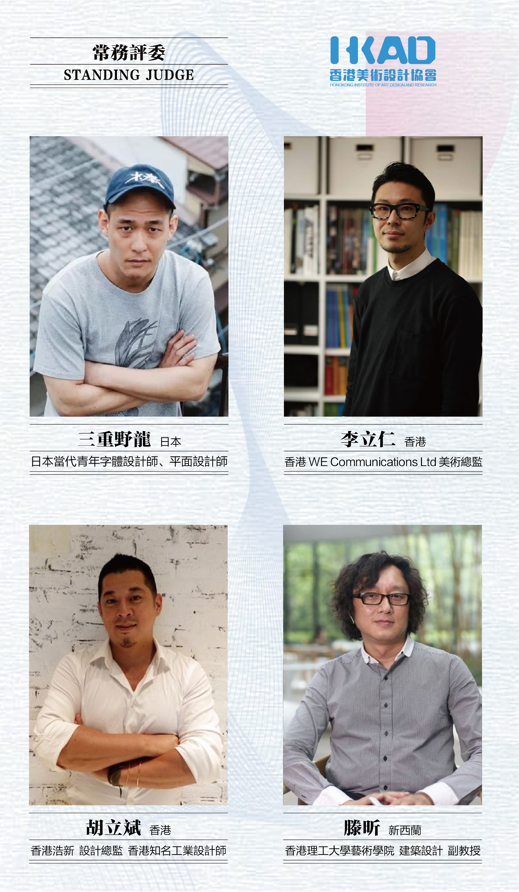 """""""视宴奖""""未来视觉文化设计大赛"""