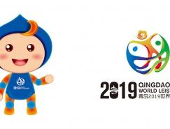 2019世界休闲体育大会会徽和吉祥物揭晓