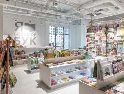 乌克兰Big Book儿童商店室内空间设计