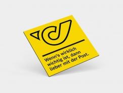 奥地利邮政 Österreichische Post启用新LOGO