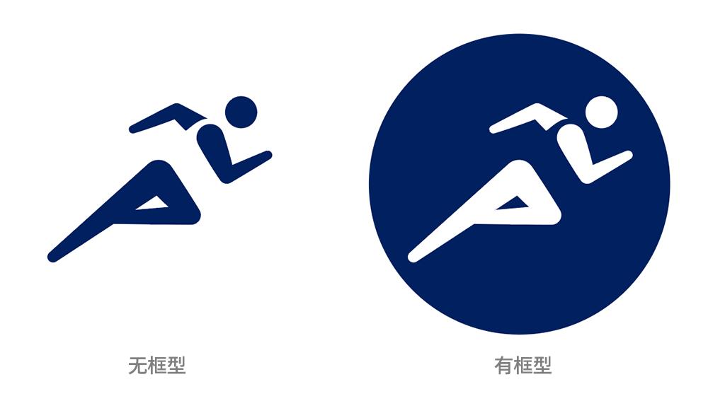东京奥运会体育图标正式发布