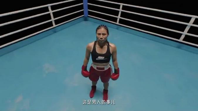 NIKE中國版廣告 做女人多簡單
