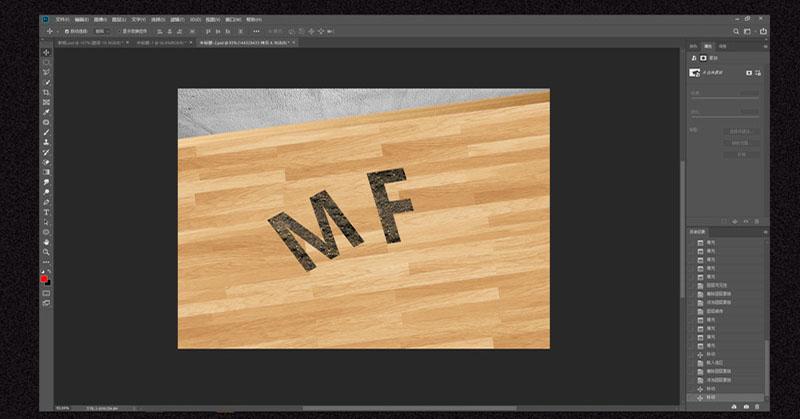 Photoshop制作桌面上的碎屑立体字