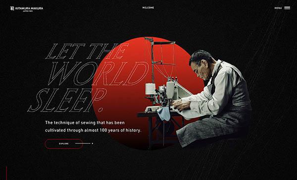33个现代时尚的网页设计欣赏