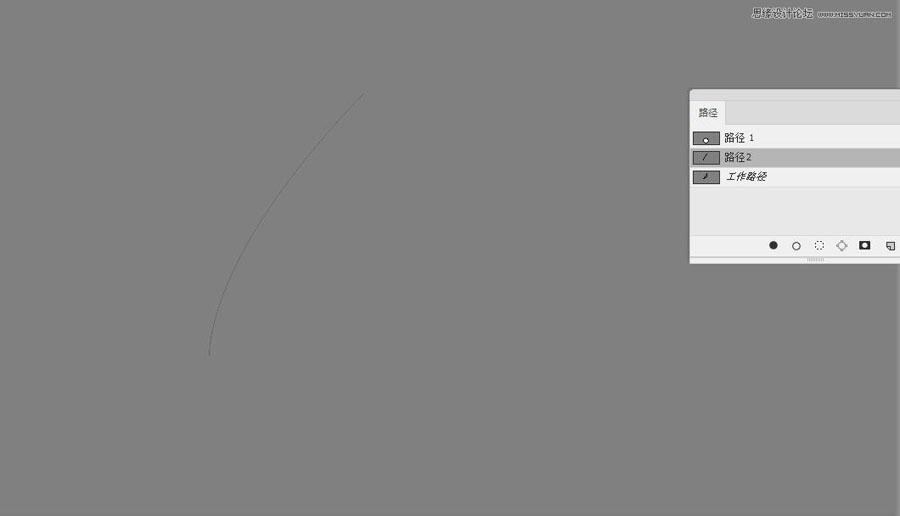 PS制作简洁高端的立体阴影文字