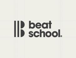 音乐出版公司Beat School品牌形象设计