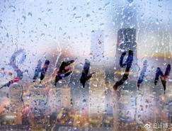 Photoshop快速制作雨雾玻璃上的文字效果