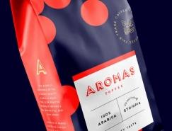 Aromas咖啡品牌和包裝設計