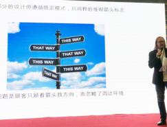 香港graphia|BRANDS董事长何大卫博士受邀出席广交会并发表演讲
