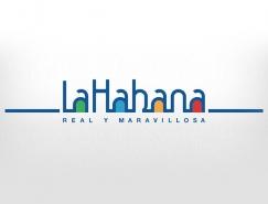 哈瓦那庆祝成立500周年 推出了城市品牌形象