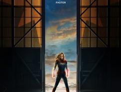 电影海报欣赏:惊奇队长(Captain Marvel)
