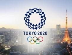 东京2020奥运会火炬和Logo澳门金沙网址公布